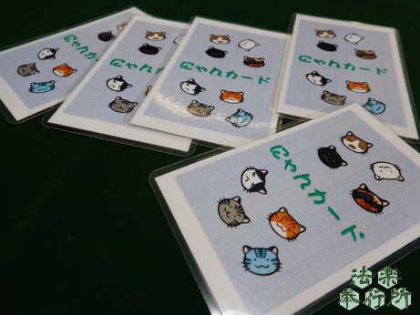 猫と缶詰とお皿 カード