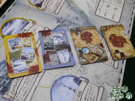 エルドリッチホラー 狂気の山脈にて 追加カード
