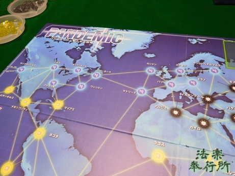 パンデミック マップ
