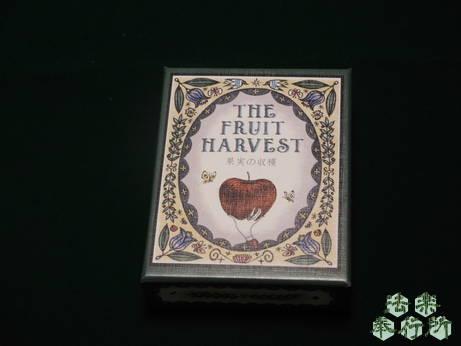 『果実の収穫』(GALLERY OUCHI)