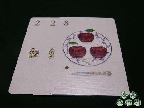 果実の収穫 『THE FRUIT HARVEST』