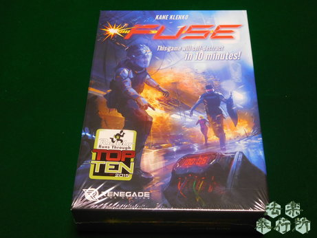 『FUSE』(RENEGADE GAME STUDIOS)