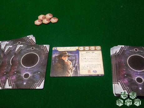 アーカムホラー ザ・カードゲーム完全日本語版