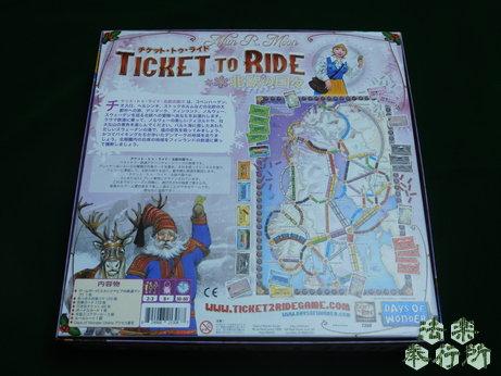 チケット・トゥ・ライド:北欧の国々