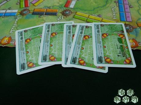 チケット・トゥ・ライド:オランダ拡張セット
