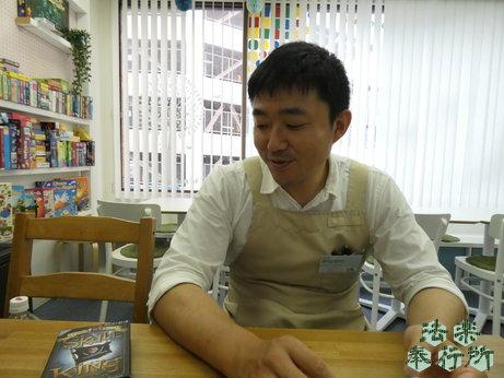 スカルキング 日本語版 リゴレ 伸居店長 海賊