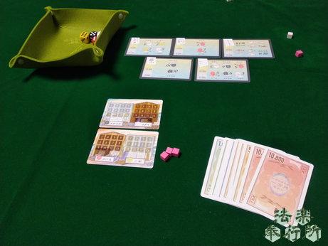 三津浜(ボードゲームプレイ感想編)