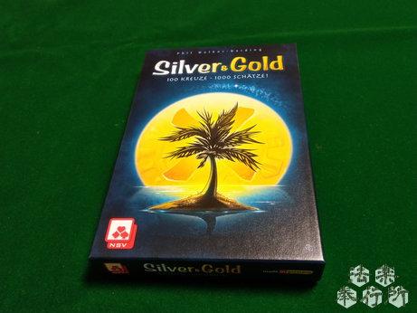 シルバー&ゴールド『Silver&Gold』(ボードゲーム開封編)