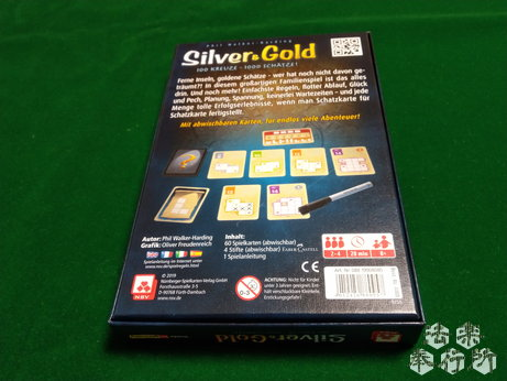 ボードゲーム シルバー&ゴールド(Silver&Gold) 箱裏