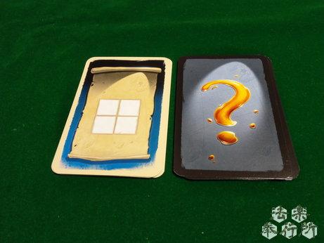 ボードゲーム シルバー&ゴールド(Silver&Gold) 探検カード