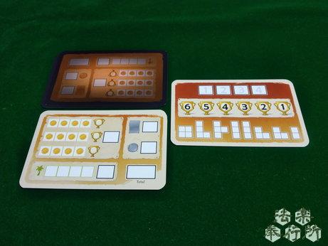 ボードゲーム シルバー&ゴールド(Silver&Gold) スコアカード ラウンドカード