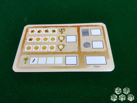 ボードゲーム シルバー&ゴールド(Silver&Gold) チェックシート