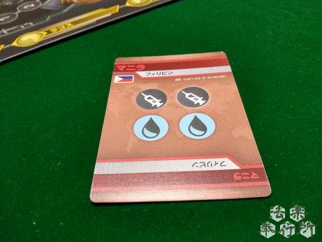 パンデミック:迅速対応(PANDEMIC:RAPID RESPONSE) 都市カード