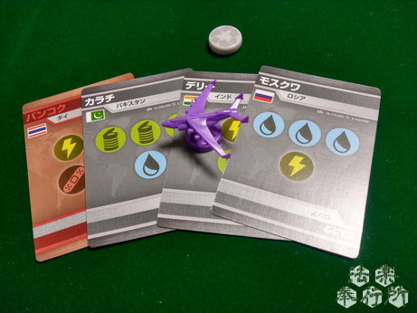 パンデミック:迅速対応(PANDEMIC:RAPID RESPONSE) 達成した都市カード