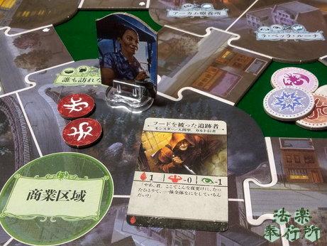 アーカムホラー第3版 戦闘