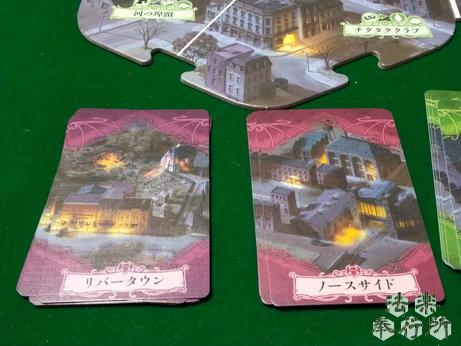 アーカムホラー第3版 遭遇カード
