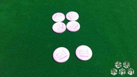 ボードゲーム 八人の魔術師