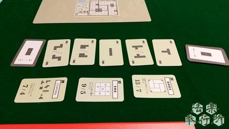 四畳半ペーパー賽系(ボードゲームプレイ感想編)