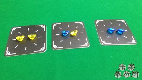 Xing(バッティング) ボードゲーム