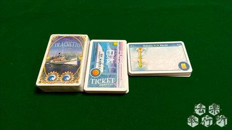 チケット・トゥ・ライド 日本/イタリア