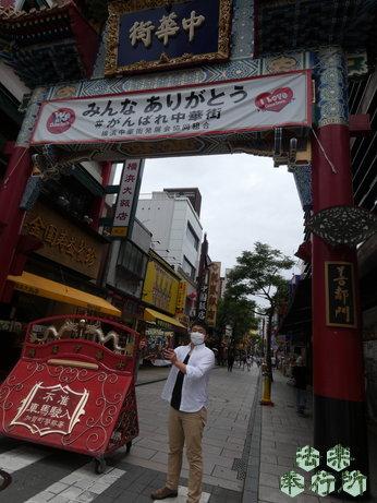 リゴレぽ presented by 青葉新館 第12回 店長と山の王(2020.6.12)その2