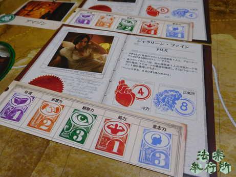 エルドリッチホラー 完全日本語版(ボードゲームプレイ感想編)
