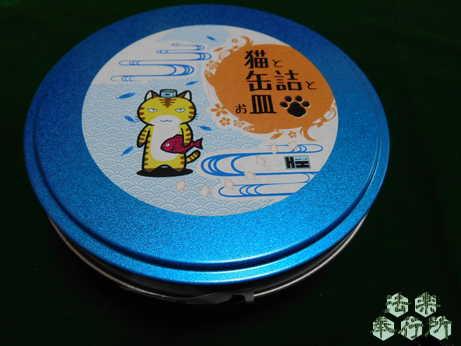 猫と缶詰とお皿(ボードゲーム開封編)