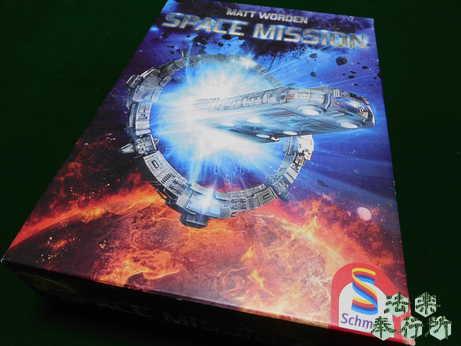 SPACE MISSION(ボードゲーム開封編)