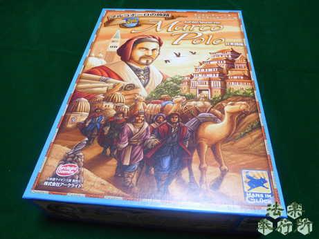 マルコポーロの旅路 原題『Auf den Spuren von Marco Polo』(ボードゲーム開封編)