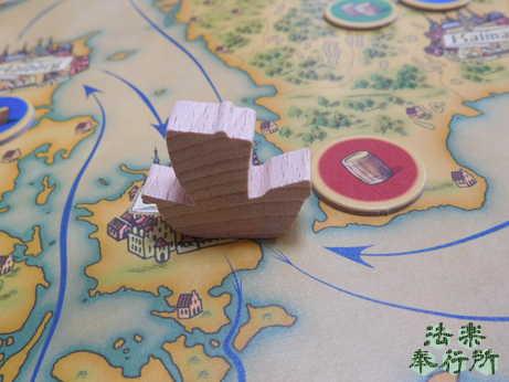 ハンザ 交易船コマ