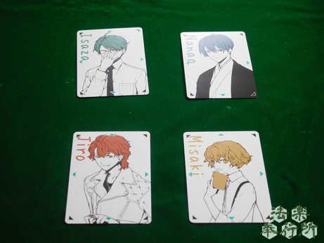 ゲット★スマートラブ キャラクター