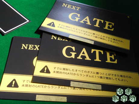 Bahamut Gate(バハムートゲート)(ボードゲームプレイ感想編)