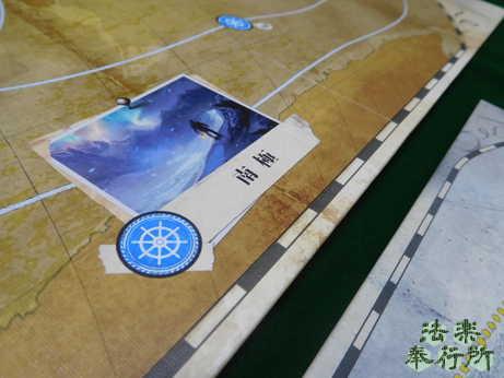 エルドリッチホラー拡張 狂気の山脈にて 原題:『ELDRITCH HORROR  Mountains of Madness』(ボードゲームプレイ感想編)