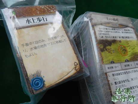 ルーンバウンド第3版完全日本語版 カード