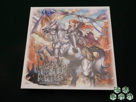 『ウニコルヌスの騎士たち』(カナイ製作所&Manifest Destiny)