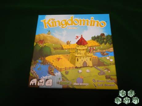 キングドミノ 原題『Kingdomino』(ボードゲーム開封編)