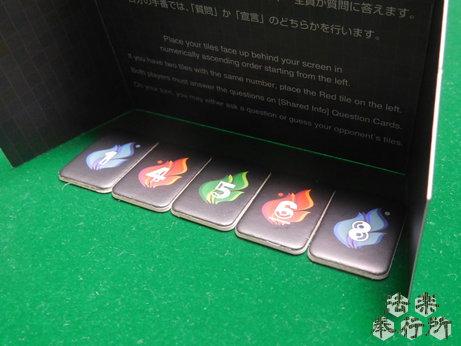 TAGIRON タギロン(ボードゲームプレイ感想編)