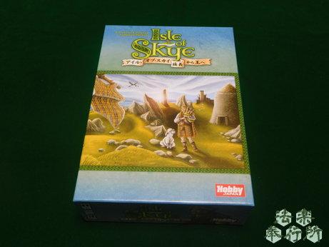 アイル・オブ・スカイ:族長から王へ 日本語版(ボードゲーム開封編)