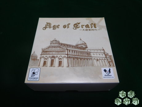 Age of Craft ~大建築時代~(ボードゲーム開封編)