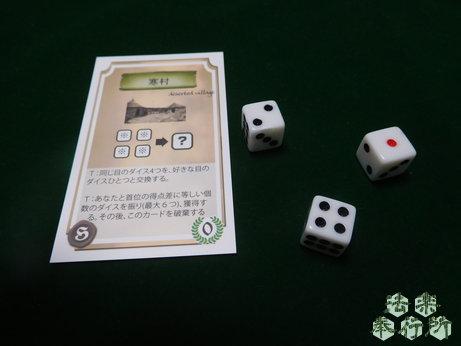 Age of Craft ~大建築時代~(ボードゲームプレイ感想編)