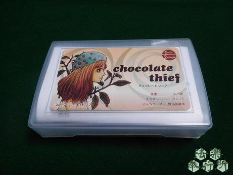 チョコレートシーフ(ボードゲーム開封編)