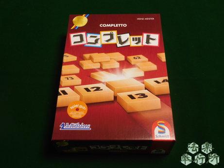 コンプレット COMPLETTO(ボードゲーム開封編)