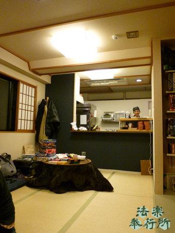 ボードゲームカフェ なごみ空間 とけいまわり 訪問