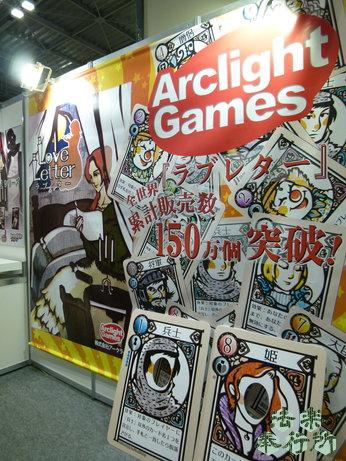 ゲームマーケット2017秋