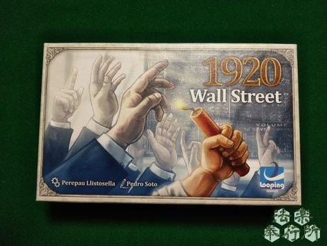 『1920ウォールストリート』(ゲームストアバネスト)