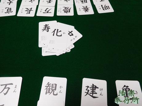 平成終了のお知らせ