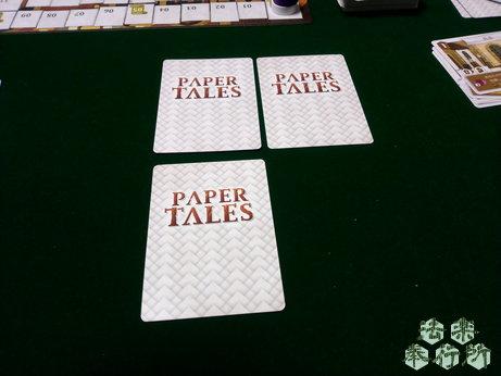 ペーパーテイルズ日本語版(原題:PAPER TALES)