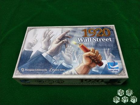 1920 Wall Street/1920ウォールストリート(ボードゲーム開封編)