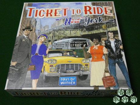チケット・トゥ・ライド ニューヨーク(ボードゲーム開封編)