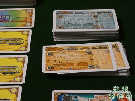 チケット・トゥ・ライド ドイツ(ボードゲームプレイ感想編)